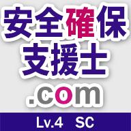 sc-siken.com